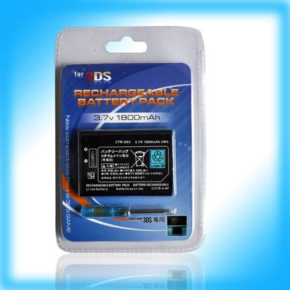 3DS Replacement Battery 1800Mah