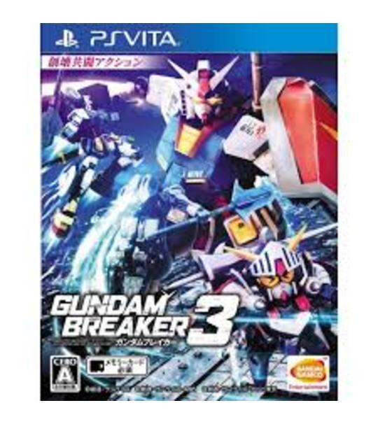 PS4 Gundam Breaker 3 R3/Chi Version