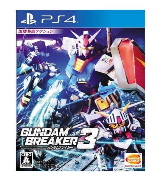 PS4 Gundam Breaker 3 R3 English Version