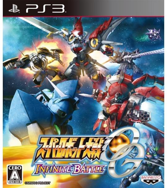 PS3 INFINITE BATTLE OG - R3 JAPAN VERSION