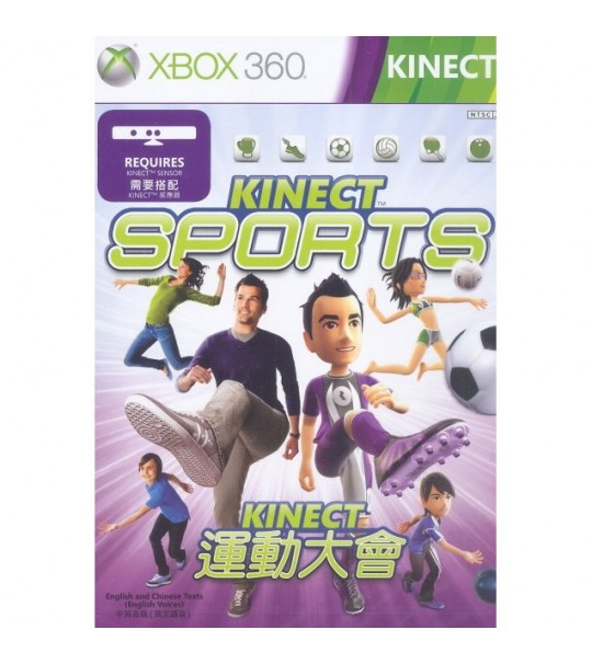 Xbox360 Kinect Sports Chi/Eng Ver