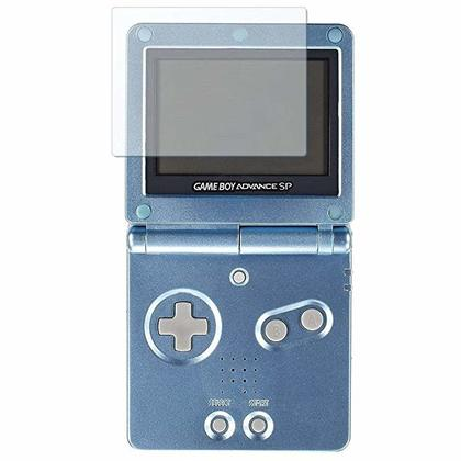 NINTENDO GAMEBOY SP SCREEN PROTECTOR