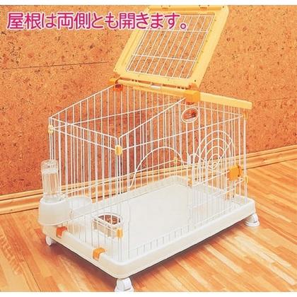 Original IRIS Dog Cage Yellow House HCA-800