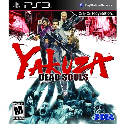 PS3 Yakuza Dead Souls-R2