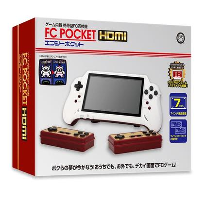 FC POCKET HDMI Output BUILT IN 112 GAMES