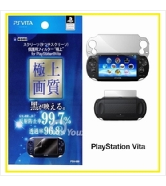 Ps Vita 1000 Ultra Clear HD Film screen Protector