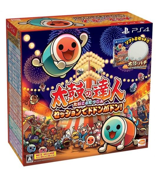 PS4 TAIKO NO TATSUJIN DRUM SESSION! TAIKO DRUM BUNDLE SET-ENG R3