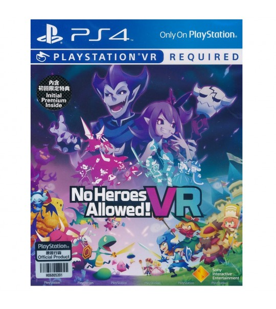 PS4 NO HEROES ALLOWED ! VR -R3