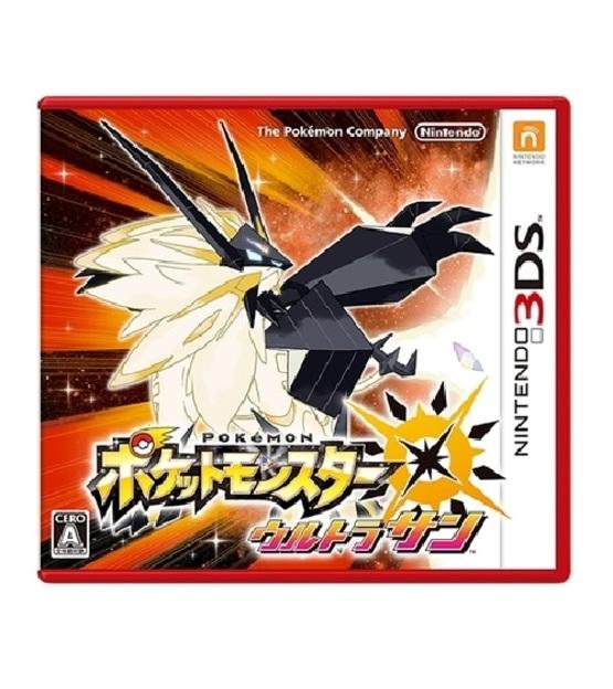 3DS POKEMON ULTRA SUN CHINESE/JAPAN