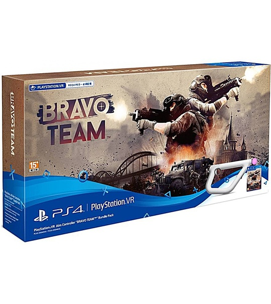 PS4 BRAVO TEAM AIM CONTROLLER WITH GAME BUNDLE