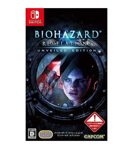 SWITCH BIOHAZARD REVELATIONS UNVEILED EDITION (CHI/JAP/ENG)