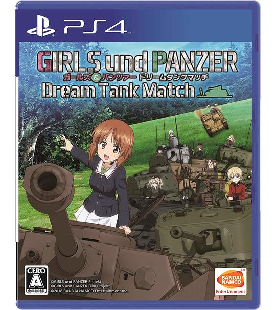 PS4 GIRLS AND PANZER DREAM TANK MATCH R3