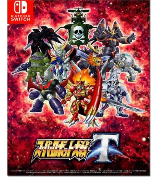 SWITCH SUPER ROBOT WARS T [PRE ORDER 20/03/2019]