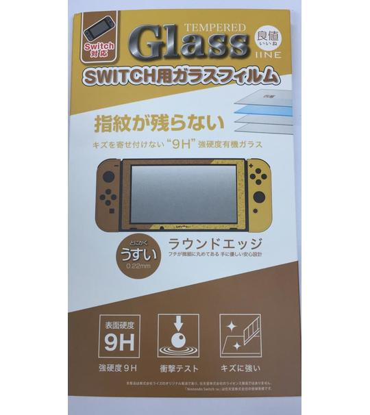SWITCH PIKACHU TEMPERED GLASS