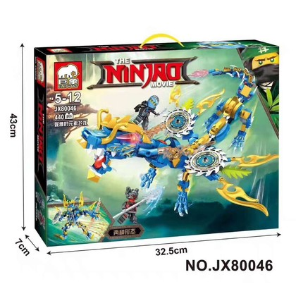 BRICK ELEPHANT THE NINJAO MOVIE (440 PCS) - MODEL JX80046