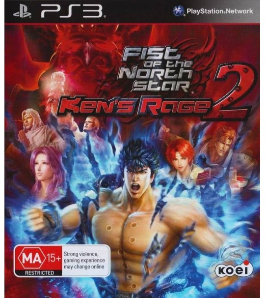 PS3 FIST OF THE NORTH STAR 2 R2