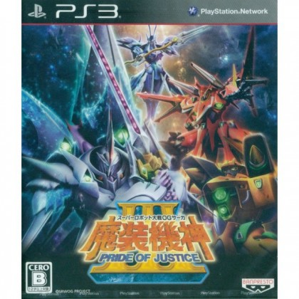 PS3 PRIDE OF JUSTICE - R3 JAPAN VER