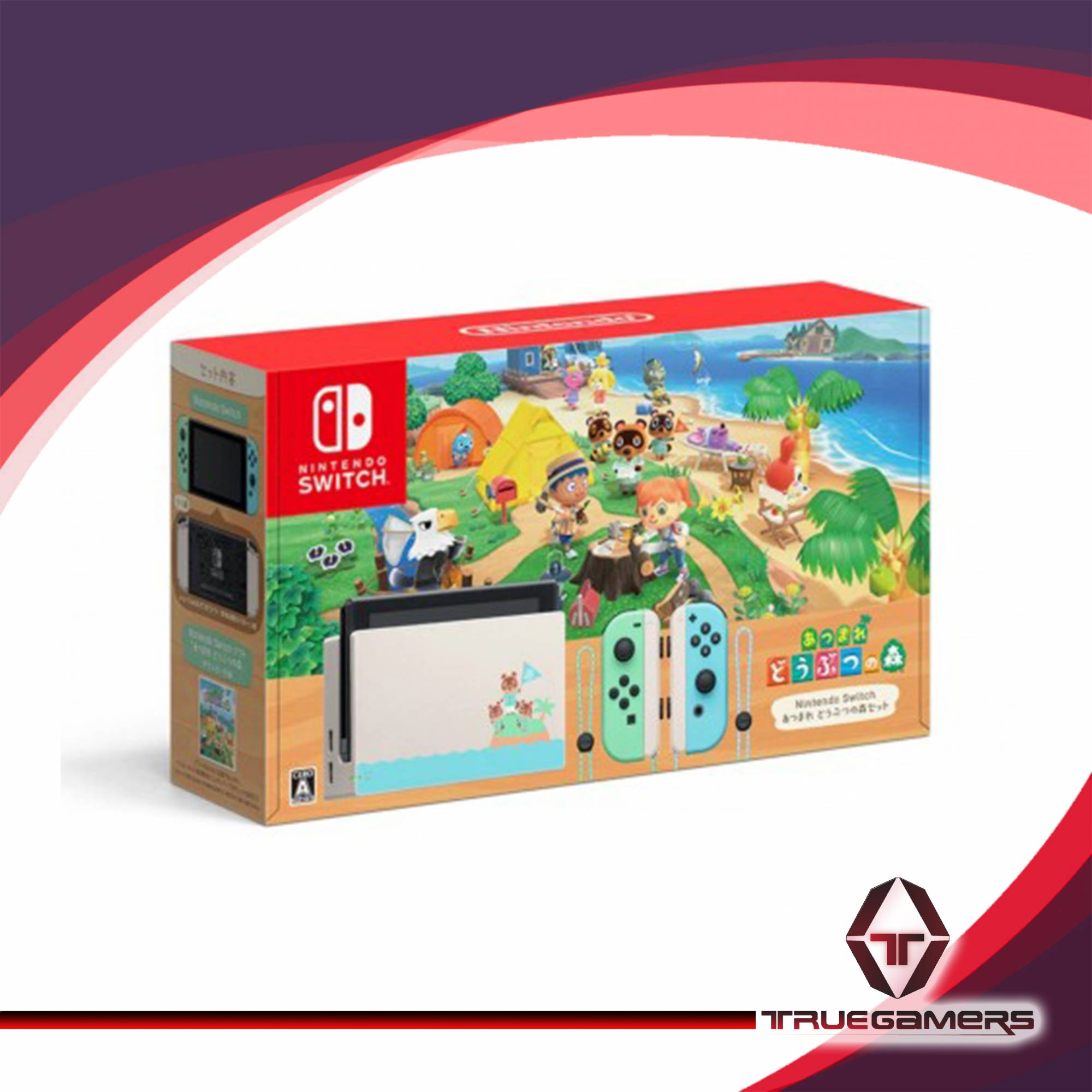 NINTENDO SWITCH CONSOLE ANIMAL CROSSING LIMITED EDITION ...