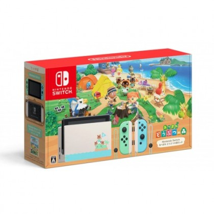 NINTENDO SWITCH CONSOLE ANIMAL CROSSING LIMITED EDITION - ASIA MAXSOFT SET + TEMPERED GLASS