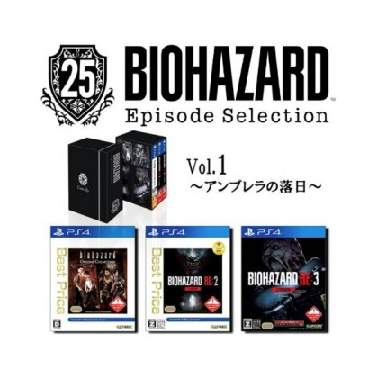 PS4 RESIDENT EVIL 25TH ANNIVERSARY COLLECTION FALL OF UMBRELLA - R3 CHN/ENG [PRE ORDER 25/11/2021]