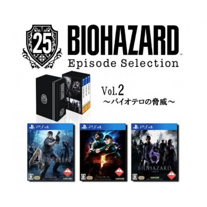 PS4 RESIDENT EVIL 25TH ANNIVERSARY COLLECTION THREAT OF BIOTERRORISM - R3 CHN/ENG [PRE ORDER 25/11/2021]