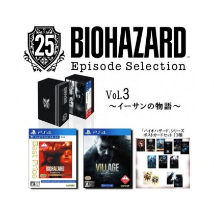 PS4 RESIDENT EVIL 25TH ANNIVERSARY COLLECTION ETHAN WINTERS - R3 CHN/ENG [PRE ORDER 25/11/2021]