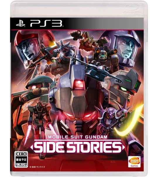 PS3 MOBILE SUIT GUNDAM SIDE STORIES R3 JPN/CHINESE